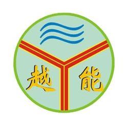 广州越能微波干燥设备有限公司