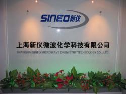 上海新仪微波化学科技有限公司北京办事处