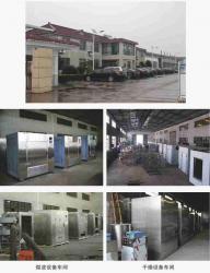 南京研正干燥设备有限公司
