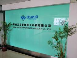 西安艾克普斯电子科技有限公司