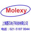 上海墨石电子科技有限公司