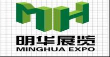 北京明华国际展览公司