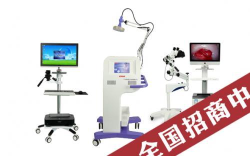 广东康业医疗器械招商项目正式启动