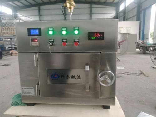 北京理工大学定制微波高温马弗炉 极限温度1300度