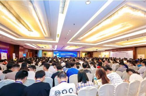 2019年江苏样品先进处理技术创新大会举办