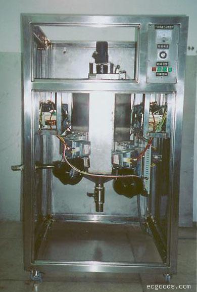 微波提取(萃取)机