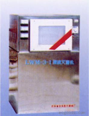swm-3-1微波灭菌机