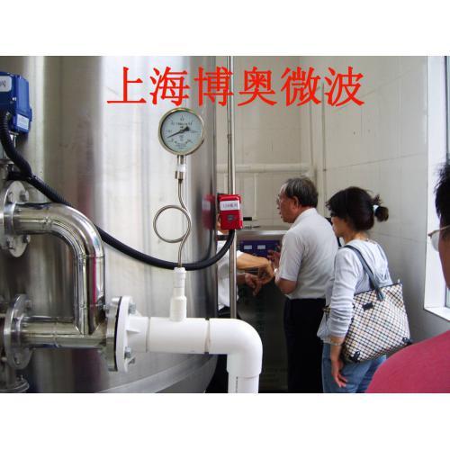 微波污水处理系统
