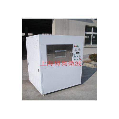 微波纺织品干燥机