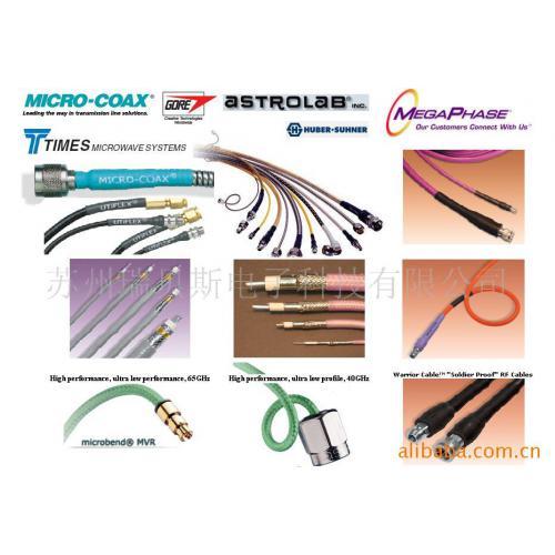 低损耗低驻波毫米波电缆组件
