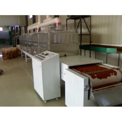 微波海产品干燥杀菌机