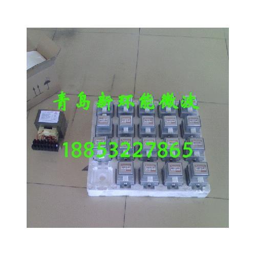 工业微波配件 磁控管
