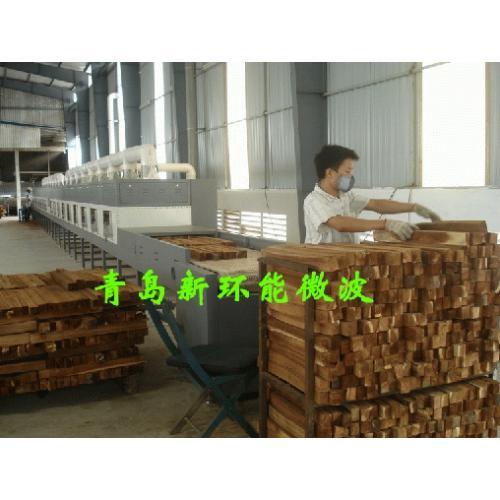 微波木材木皮干燥