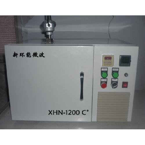 微波高温实验炉1200c