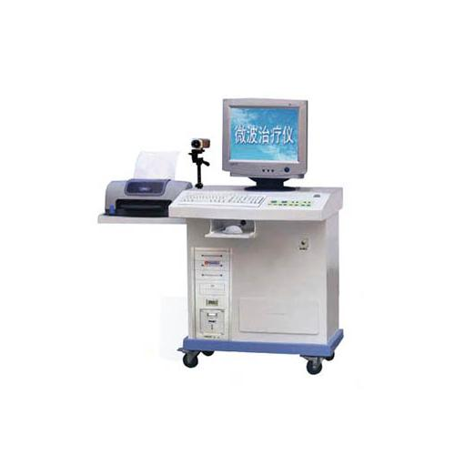 电脑豪华微波治疗仪可打印报告