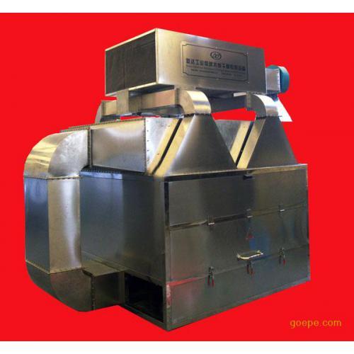 装饰装潢材料微波干燥专用设备