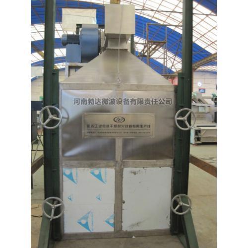 链板式耐火材料干燥专用设备