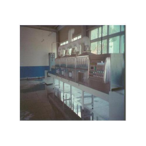 微紫光干燥杀菌机
