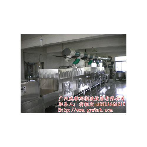 球镍微波干燥设备