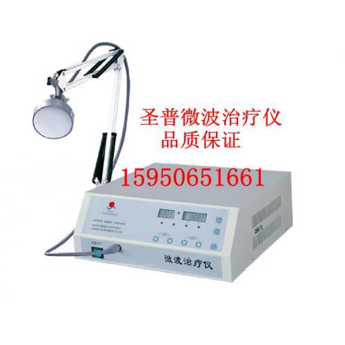 圣普妇科微波治疗仪微波理疗仪