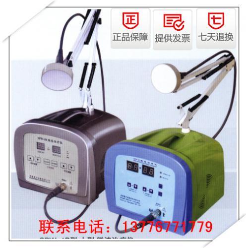 家庭专用微波治理疗仪,微波治疗仪