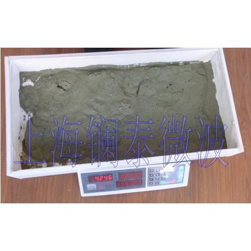 化工工业微波干燥设备 化工粉体干
