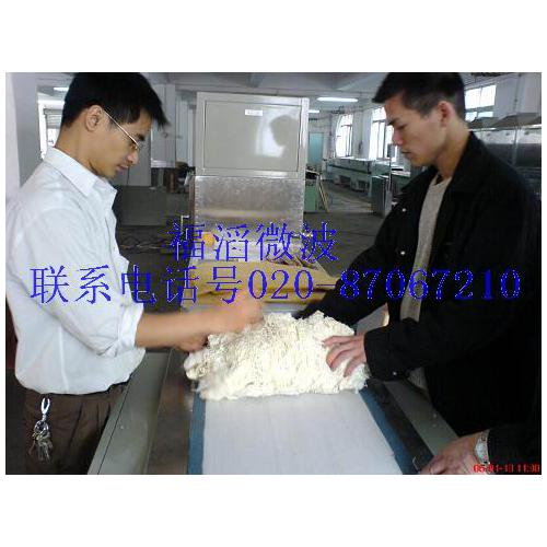 微波纺织棉纱烘干设备