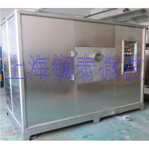 工业微波炉烘干干燥设备