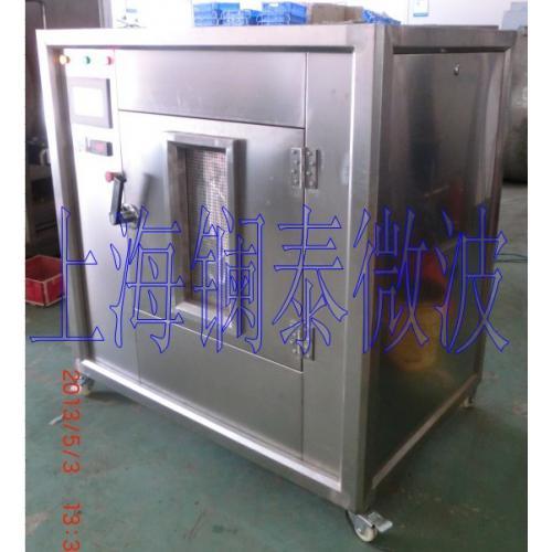 微波小产量柜式机