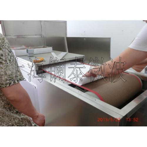 微波过滤器材料烘干固化