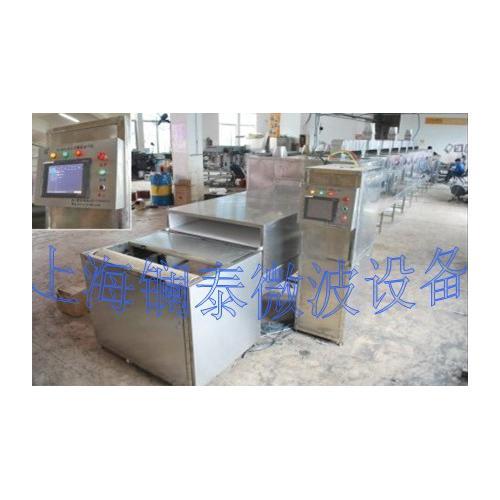 镧泰微波稀土颜料化工粉烘干设备