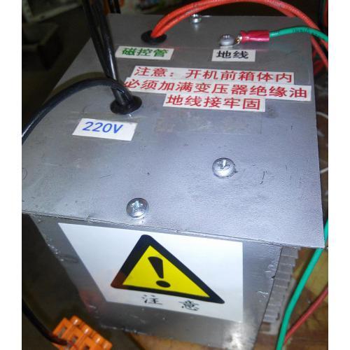 工业微波炉变压器二代