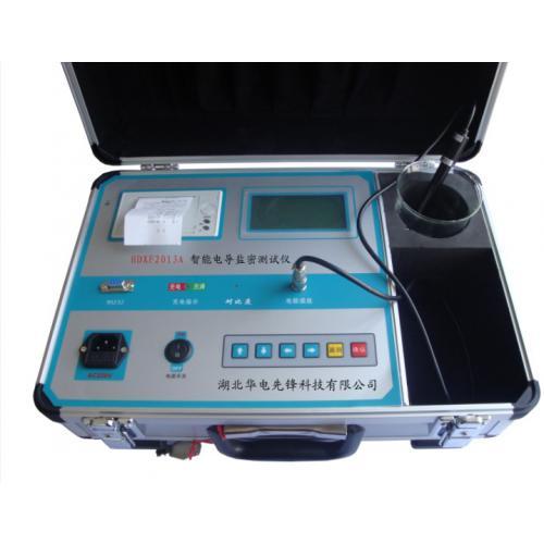 HDXF2013A智能电导盐密测