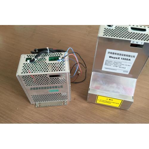 微波设备专用工业电源