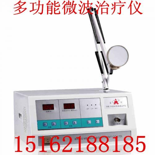 妇科微波治疗仪价格