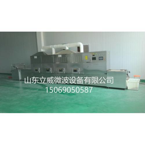 纸制品牛皮纸微波烘干设备生产厂家