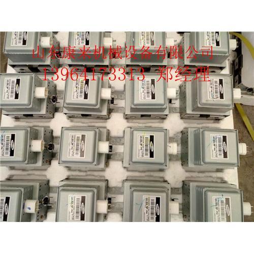 三星水冷磁控管原装进口磁控管微波设备配件