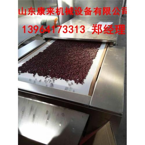 黄豆烘烤设备黑芝麻熟化设备五谷杂粮烘焙熟化设备
