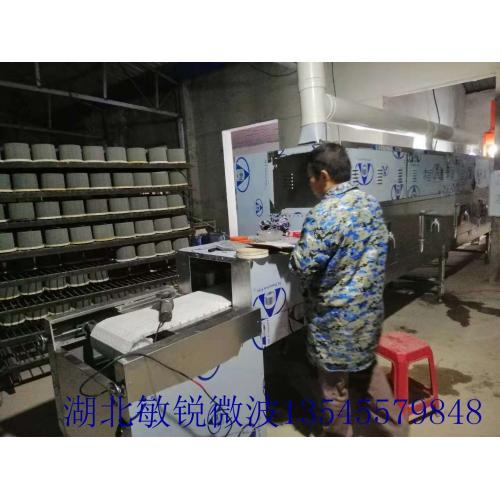 蜂窝陶瓷微波烘干机