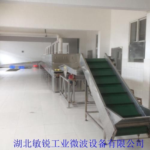 化工原料微波干燥机