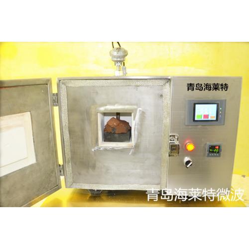 微波高温炉