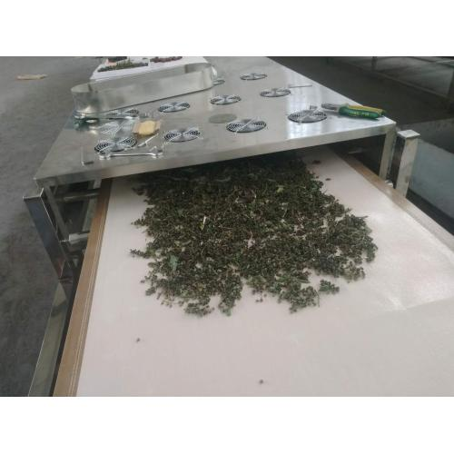 调味料干燥杀菌设备