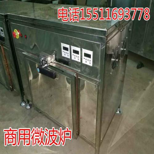 硅微波加热设备、陶瓷微波烘干机、硅微波高温炉、硅微波烘干箱
