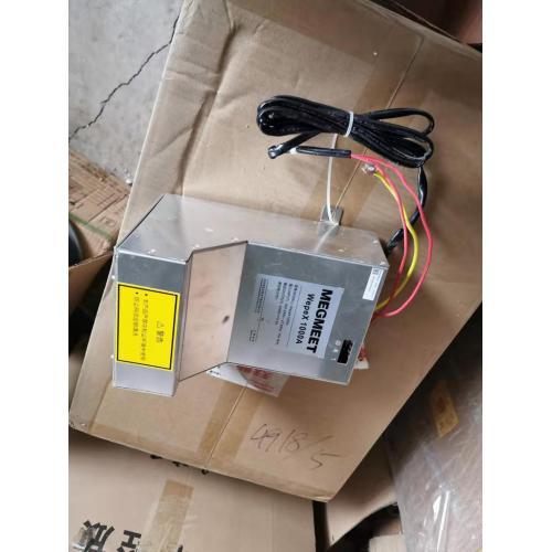 微波电源 微波电源盒 开关电源