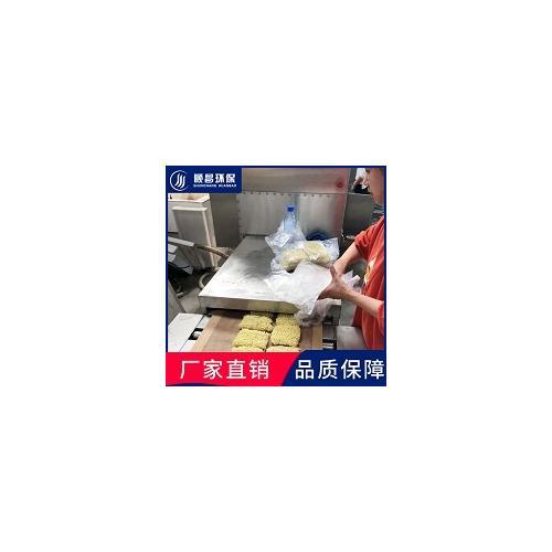 食品烘焙,杀菌,膨化智能微波真空干燥机