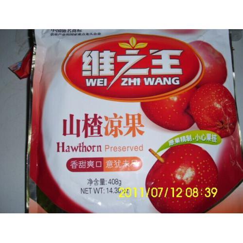 豆腐干低温杀菌机械农副产品的干燥杀菌